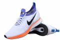 W Air Zoom Mariah Fk Race 917658 - 100 Blanc