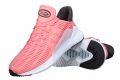 Climacool 02/17 W By9294 Rose